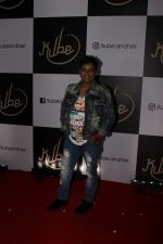 Sukhwinder Singh at the Red Carpet Launch Of Kube on 8th July 2017 (78)_5961c08f1fb62.JPG