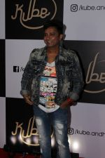 Sukhwinder Singh at the Red Carpet Launch Of Kube on 8th July 2017 (80)_5961c0929e26b.JPG