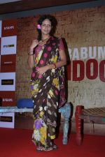 Bidita Bag at the Trailer Launch Of Babumoshai Bandookbaaz on 11th July 2017