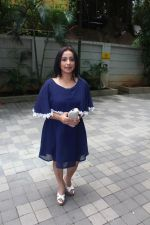 Divya Dutta at the Trailer Launch Of Babumoshai Bandookbaaz on 11th July 2017