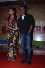 Nawazuddin Siddiqui, Bidita Bag at the Trailer Launch Of Babumoshai Bandookbaaz on 11th July 2017