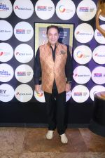 Dalip Tahil at the Red Carpet Of 4th NRI Of The Year Awards in Grand Hyatt on 11th July 2017 (4)_5965dd6aeff69.JPG