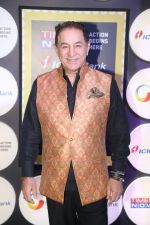Dalip Tahil at the Red Carpet Of 4th NRI Of The Year Awards in Grand Hyatt on 11th July 2017