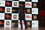 Mithun Chakraborty at the Press Conference Of Sony Tv New Show The Drama Company on 11th July 2017 (137)_5965d3a95cb15.JPG