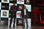 Mithun Chakraborty at the Press Conference Of Sony Tv New Show The Drama Company on 11th July 2017 (142)_5965d3b27eb0d.JPG
