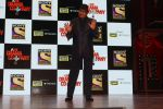Mithun Chakraborty at the Press Conference Of Sony Tv New Show The Drama Company on 11th July 2017 (146)_5965d3b908d67.JPG
