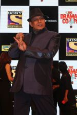 Mithun Chakraborty at the Press Conference Of Sony Tv New Show The Drama Company on 11th July 2017 (182)_5965d4007a1c6.JPG