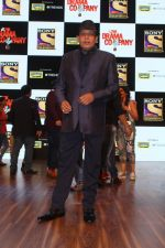 Mithun Chakraborty at the Press Conference Of Sony Tv New Show The Drama Company on 11th July 2017 (183)_5965d3ba7b34e.JPG