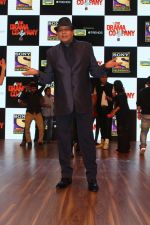 Mithun Chakraborty at the Press Conference Of Sony Tv New Show The Drama Company on 11th July 2017 (190)_5965d3c4a7c9f.JPG
