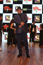 Mithun Chakraborty at the Press Conference Of Sony Tv New Show The Drama Company on 11th July 2017 (194)_5965d3cb924cf.JPG