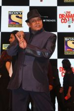 Mithun Chakraborty at the Press Conference Of Sony Tv New Show The Drama Company on 11th July 2017 (196)_5965d3ce2262c.JPG
