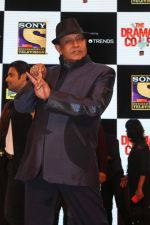 Mithun Chakraborty at the Press Conference Of Sony Tv New Show The Drama Company on 11th July 2017 (197)_5965d3cf855a7.JPG