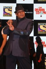 Mithun Chakraborty at the Press Conference Of Sony Tv New Show The Drama Company on 11th July 2017 (199)_5965d3d248b40.JPG