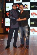 Mithun Chakraborty, Sanket Bhosale at the Press Conference Of Sony Tv New Show The Drama Company on 11th July 2017