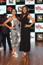 Ridhima Pandit, Sugandha Mishra at the Press Conference Of Sony Tv New Show The Drama Company on 11th July 2017 (259)_5965d1c1646de.JPG
