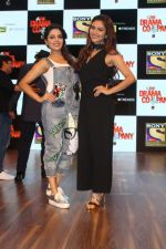 Ridhima Pandit, Sugandha Mishra at the Press Conference Of Sony Tv New Show The Drama Company on 11th July 2017 (262)_5965d1c2c3ba7.JPG