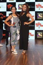 Ridhima Pandit, Sugandha Mishra at the Press Conference Of Sony Tv New Show The Drama Company on 11th July 2017