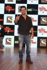 Sanket Bhosale at the Press Conference Of Sony Tv New Show The Drama Company on 11th July 2017