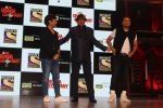 Sudesh Lehri, Mithun Chakraborty, Krishna Abhishek at the Press Conference Of Sony Tv New Show The Drama Company on 11th July 2017 (145)_5965d3f29a425.JPG