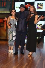 Sugandha Mishra, Mithun Chakraborty, Ridhima Pandit at the Press Conference Of Sony Tv New Show The Drama Company on 11th July 2017 (247)_5965d3f755e73.JPG