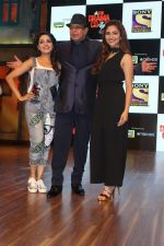 Sugandha Mishra, Mithun Chakraborty, Ridhima Pandit at the Press Conference Of Sony Tv New Show The Drama Company on 11th July 2017 (252)_5965d1ccb5ed1.JPG