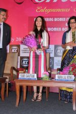 Yami Gautam At ICC Woman Achiever Awards on 12th July 2017