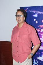 Anant Mahadevan at the Special Screening of film Shab on 12th July 2017