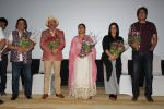 Annu Kapoor, Seema Kapoor, Anup Jalota, Apurva Nain, Talat Aziz, Divya Dutta At Teaser Release Of Hindi Comedy Film Mr. Kabaadi on 12th  (69)_5966f44764315.JPG