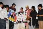 Annu Kapoor, Seema Kapoor, Talat Aziz, Divya Dutta At Teaser Release Of Hindi Comedy Film Mr. Kabaadi on 12th  (73)_5966f485dc37a.JPG