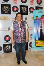 Anup Jalota At Teaser Release Of Hindi Comedy Film Mr. Kabaadi on 12th  (16)_5966f4487c1b1.JPG