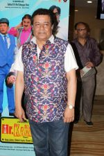 Anup Jalota At Teaser Release Of Hindi Comedy Film Mr. Kabaadi on 12th  (35)_5966f4666ddcd.JPG