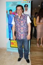 Anup Jalota At Teaser Release Of Hindi Comedy Film Mr. Kabaadi on 12th  (36)_5966f44954a90.JPG