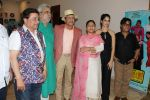 Anup Jalota, Annu Kapoor, Seema Kapoor, Apurva Nain At Teaser Release Of Hindi Comedy Film Mr. Kabaadi on 12th  (55)_5966f2e9b4cbf.JPG