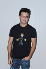 Ashish Bisht at the Special Screening of film Shab on 12th July 2017