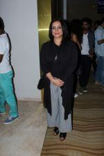 Divya Dutta at the Special Screening of film Shab on 12th July 2017