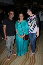 Onir, Arpita Pal at the Special Screening of film Shab on 12th July 2017 (20)_5966e71fdc862.JPG