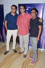 Sanjay Suri, Anant Mahadevan, Onir at the Special Screening of film Shab on 12th July 2017 (14)_5966e61234d47.JPG