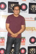 Talat Aziz At Teaser Release Of Hindi Comedy Film Mr. Kabaadi on 12th  (15)_5966f4a60e92b.JPG