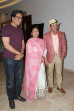 Talat Aziz, Annu Kapoor, Seema Kapoor At Teaser Release Of Hindi Comedy Film Mr. Kabaadi on 12th  (57)_5966f48922714.JPG