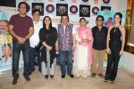 Talat Aziz, Divya Dutta, Anup Jalota, Seema Kapoor, Apurva Nain At Teaser Release Of Hindi Comedy Film Mr. Kabaadi on 12th  (26)_5966f48af3bf1.JPG