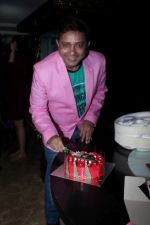 Sukhwinder Singh_s Pre Birthday Celebration on 15th July 2017 (15)_596a20667383c.JPG