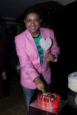 Sukhwinder Singh_s Pre Birthday Celebration on 15th July 2017 (22)_596a20bbd160f.JPG