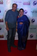 Ashutosh Gowariker, Madhu Chopra at the Special Screening Of Marathi Film Kay Re Rascala on 14th July 2017 (53)_5969b928f0eb8.JPG