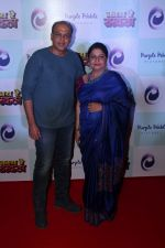 Ashutosh Gowariker, Madhu Chopra at the Special Screening Of Marathi Film Kay Re Rascala on 14th July 2017 (54)_5969b92a1652a.JPG