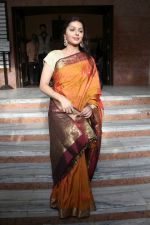 Bhumika Chawla at the Exhibition Of Mr Bharat Thakur Art Gallery on 14th July 2017 (77)_5969b167a6639.JPG
