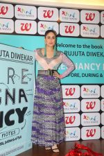 Kareena Kapoor Khan at the Launch of book Pregnancy Notes Before During and After on 15th July 2017