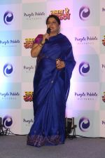 Madhu Chopra at the press conference of Marathi Film Kay Re Rascala on 14th July 2017 (139)_5969ac75df6c6.JPG