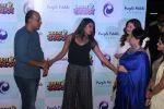 Priyanka Chopra, Ashutosh Gowariker, Madhu Chopra, Kunika at the Special Screening Of Marathi Film Kay Re Rascala on 14th July 2017 (146)_5969b93038f1b.JPG
