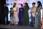 Priyanka Chopra, Madhu Chopra at the press conference of Marathi Film Kay Re Rascala on 14th July 2017 (103)_5969ac92644e2.JPG