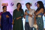 Priyanka Chopra, Madhu Chopra at the press conference of Marathi Film Kay Re Rascala on 14th July 2017 (105)_5969ac932d5bd.JPG